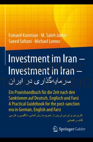 کتاب آلمانی فارسی و انگلیسی سرمایه گزاری در ایران